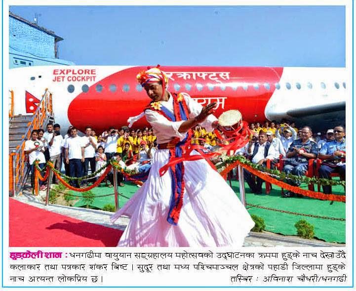 Hudke nach performing Journalist Shankar Bista, Farwest Nepal