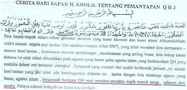 Arsip islam jama'ah 15