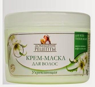 Domowe recepty - maska do włosów wzmacniająca z olejem z zielonej kawy i aloesem