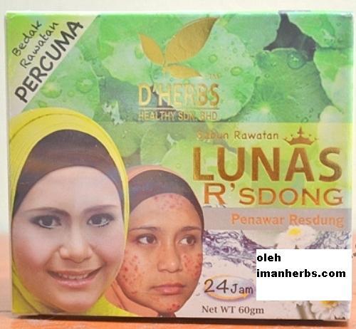 Produk 21 : Lunas Resdong D'Herbs