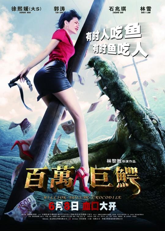 Phim Cá Sấu Triệu Đô - Million Dollar Crocodile