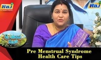 Pre Menstrual Syndrome | Health Care Tips | Dr Meera Raghavan | Pengal Neram | 18 July 2018 | Raj Tv