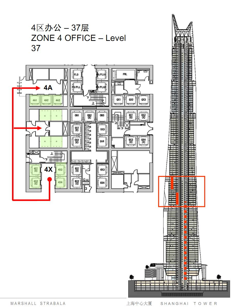 Modern Cabinet Shanghai Tower Elevator System Drawings