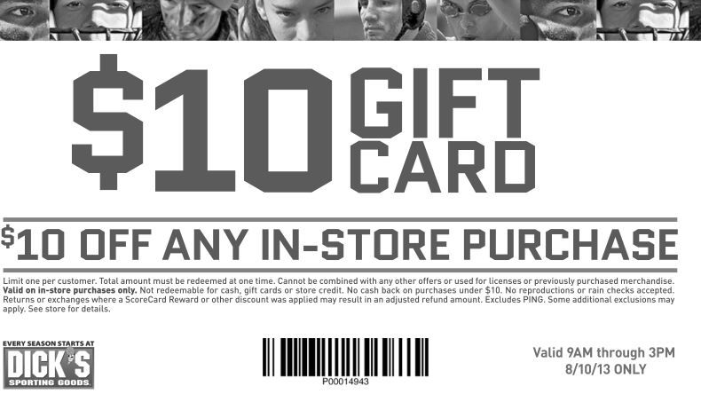 DICKS Sporting Goods Gift Cards from CashStar