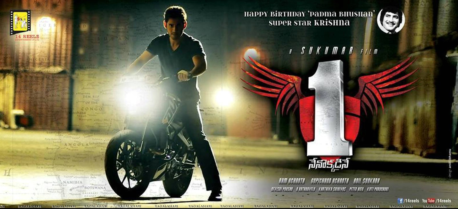 1 (One) Nenokkadine Movie Stills