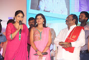 Nenu Naa Friends Audio release function-thumbnail-18