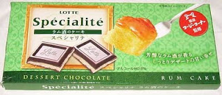 Lotte Korean Chocolate Bar