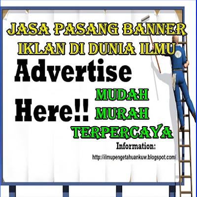 Jasa Pasang Banner Iklan Mudah, Murah, Terpercaya Di DUNIA ILMU