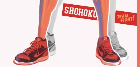 hanamichi sakuragi jordan shoes