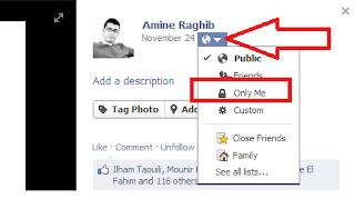 كيف تحمي صورة البروفايل على الفيسبوك من السرقة raghibamine_profile.