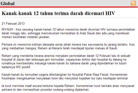 Dijangkiti HIV akibat pemindahan darah