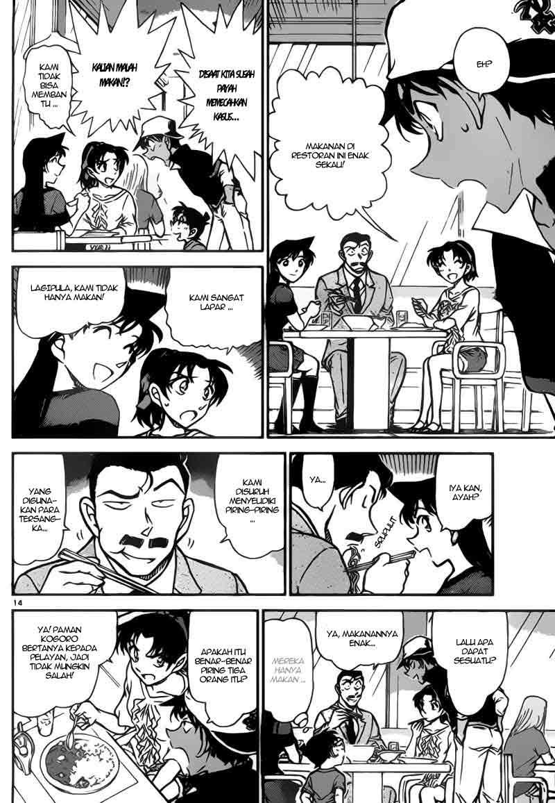 Detective Conan 778 779 page 14