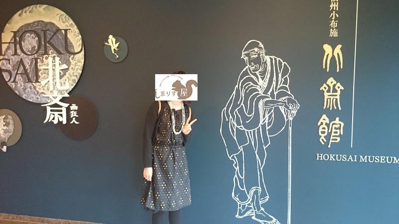 東京国立博物館 - 展示 日本の考古・特別展(平成 …
