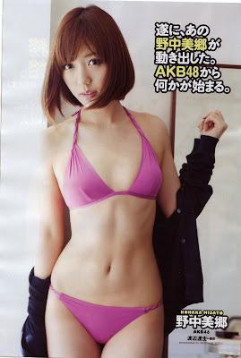 Misato Nonaka AKB48