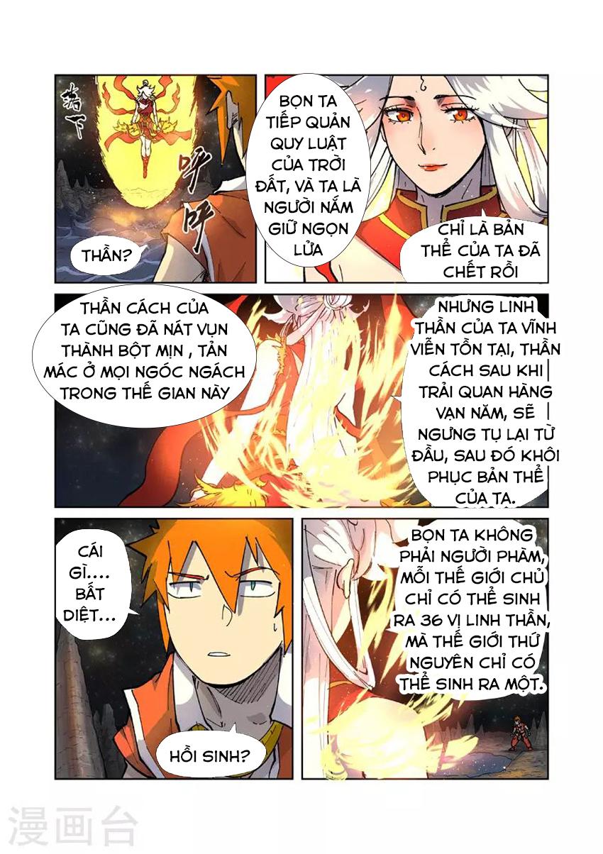 Yêu Thần Ký chap 223.5 - Trang 5