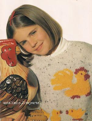 Вышивка по вязке  детям