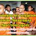 சொத்துக்களை கொள்ளையடித்தவர்களுக்கு அமைச்சரவைப் பாதுகாப்புப் -விஜித தேரர்