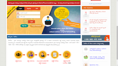 Meekosam-WEB-portal-ap-people