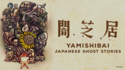 Yamishibai: Japanese Ghost Stories 3 Episódio 6, Yamishibai: Japanese Ghost Stories 3 Ep 6, Yamishibai: Japanese Ghost Stories 3 6, Yamishibai: Japanese Ghost Stories 3 Episode 6, Assistir Yamishibai: Japanese Ghost Stories 3 Episódio 6, Assistir Yamishibai: Japanese Ghost Stories 3 Ep 6, Yamishibai: Japanese Ghost Stories 3 Anime Episode 6, Yamishibai: Japanese Ghost Stories 3 Download, Yamishibai: Japanese Ghost Stories 3 Anime Online, Yamishibai: Japanese Ghost Stories 3 Online, Todos os Episódios de Yamishibai: Japanese Ghost Stories 3, Yamishibai: Japanese Ghost Stories 3 Todos os Episódios Online, Yamishibai: Japanese Ghost Stories 3 Primeira Temporada, Animes Onlines, Baixar, Download, Dublado, Grátis