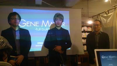 左:仲俣暁生さん、中央:藤井太洋さん、右:朝日新聞の林智彦さん