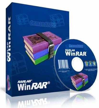 winrar 4.20 full version free download+Crack