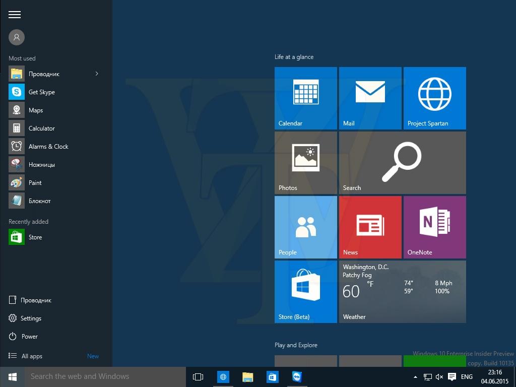 download crack windows 10 home 64 bit pro iso kuyhaa