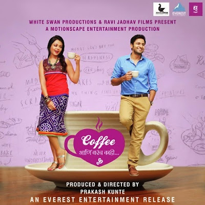 Coffee Ani Barach Kahi 2015 Marathi NR DVDRip 300mb