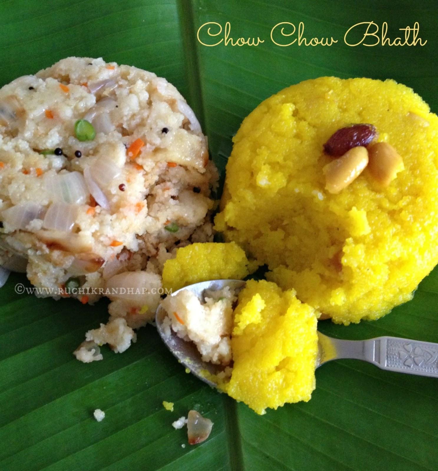 Chow chow bhath karnataka style sweet savoury semolina chow chow bhath karnataka style sweet savoury semolina breakfast combo forumfinder Gallery
