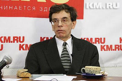 Анатолий Фоменко