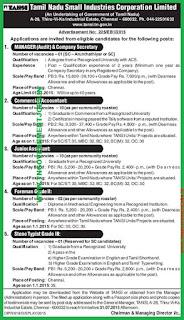 Tamil Nadu Small Industries Corporation Ltd (TANSI) Recruitments www.tngovernmentjobs.in