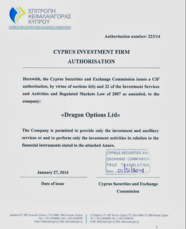 Лицензия CySEC Dragon Options