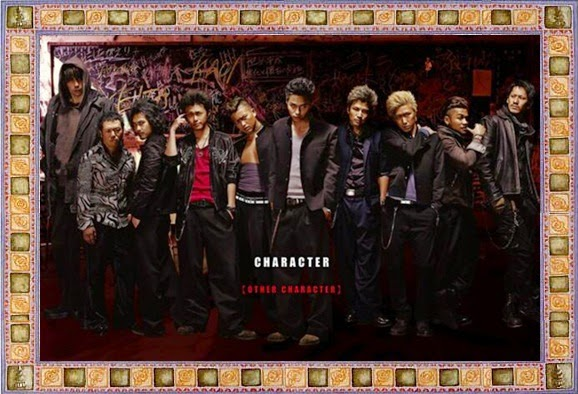 Crows Explode Subtitle Indonesia