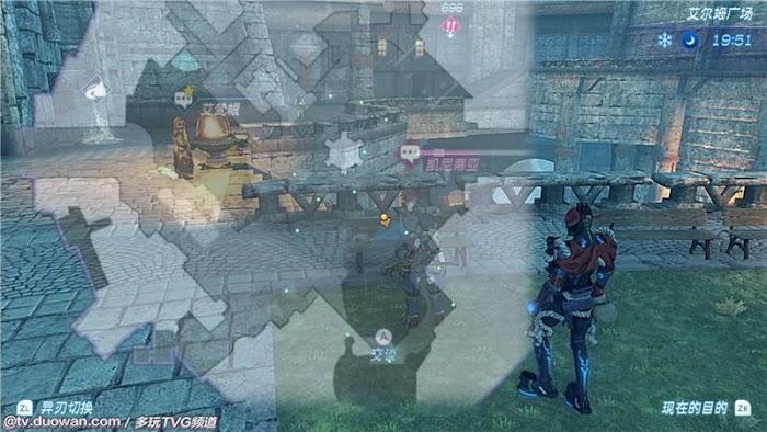 《异度之刃2》支线任务攻略:凯尼蒂亚的烦恼