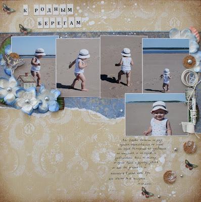 http://1.bp.blogspot.com/-nC-jviTGynQ/TY9RuQPPzvI/AAAAAAAAAK8/b8MfHp-3pJI/s1600/IMG_7582.jpg