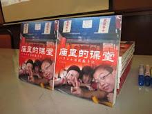 请支持,华文教育需要您MUST BUY