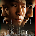 Silent Witness(2013) DvdScr Rip Movie