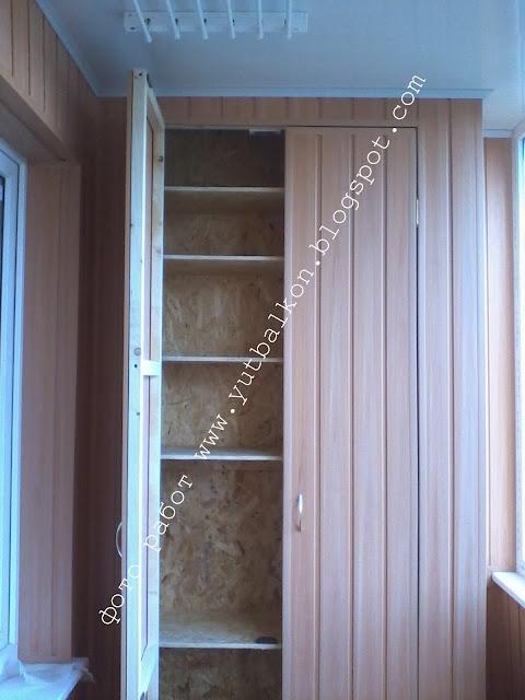 Уютный балкон: встроенные шкафы на балконе (фото).