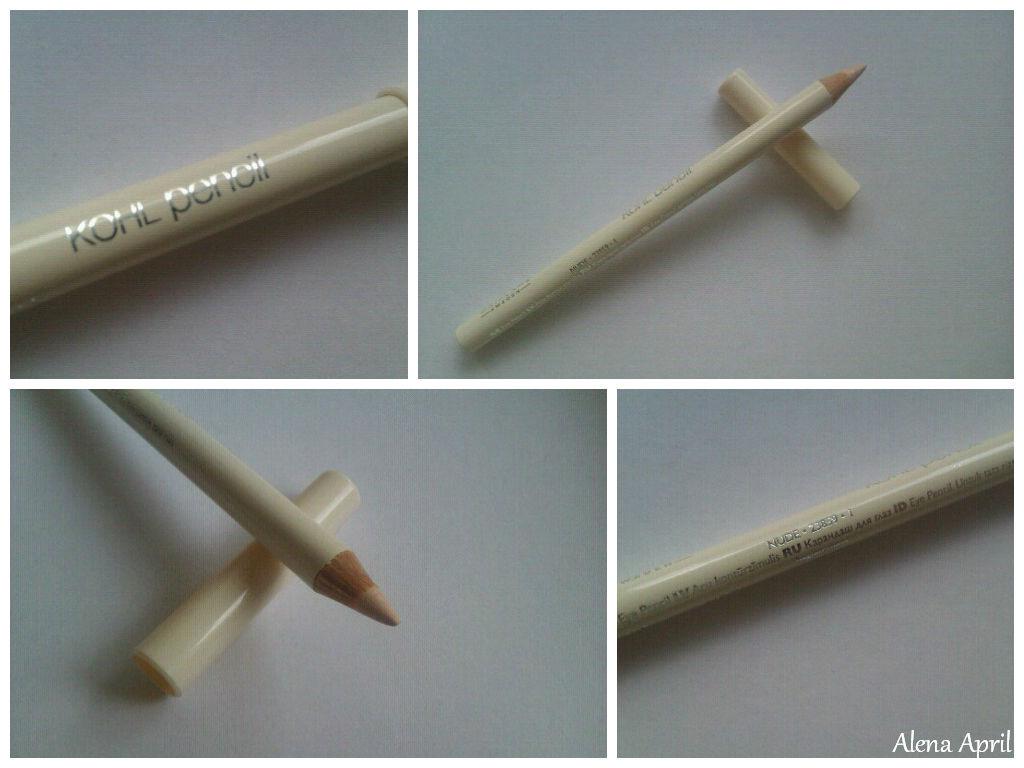 Карандаш для глаз «Профессиональный штрих» Kohl Pencil Nude от Oriflame