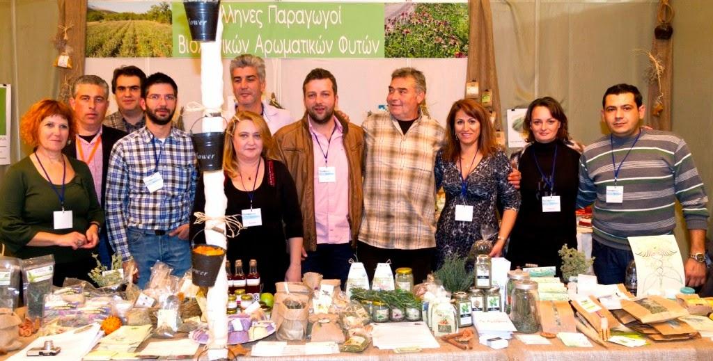Foodex 2012