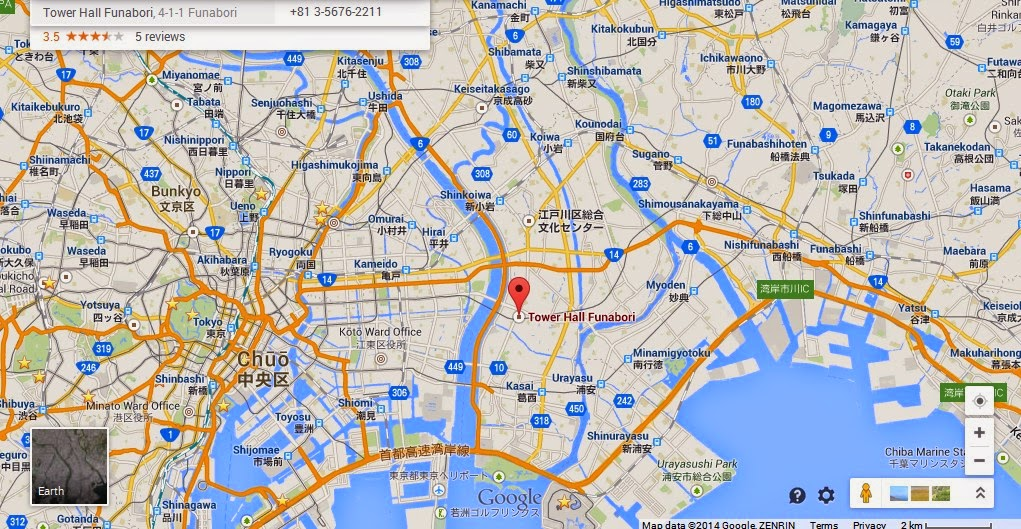 Tower Hall Funabori Tokyo Location Attractions Map – Map Of Tokyo Tourist Attractions