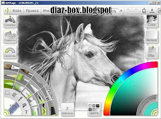 ArtRage Studio Pro v3.5.0