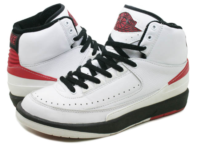 Air Jordan 2 zapatilla