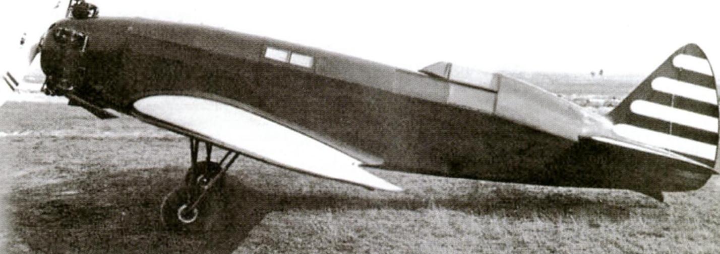 АИР-12