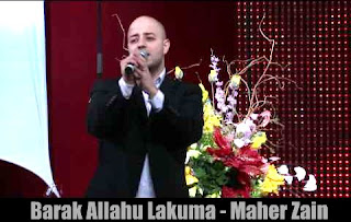 Baraka Allahu Lakuma Lyrics - Maher Zein