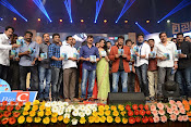 Legend Audio Release function Photos-thumbnail-6