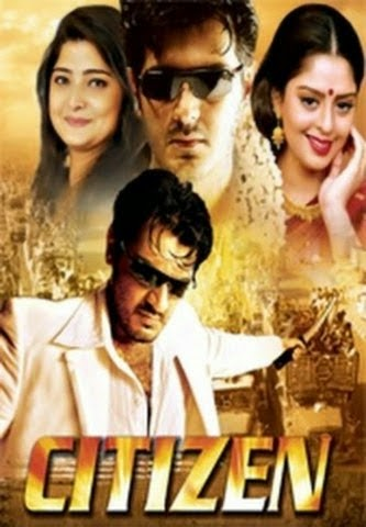 Citizen 2014 South Hindi Dubbed WEBRip 450MB