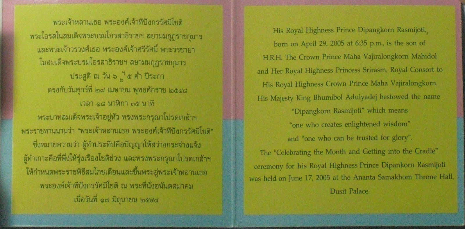royal thai dating 50