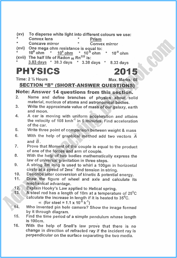 x-physics-past-year-paper-2015