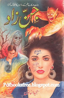 Jin Zad Urdu Novel Part 2 pdf