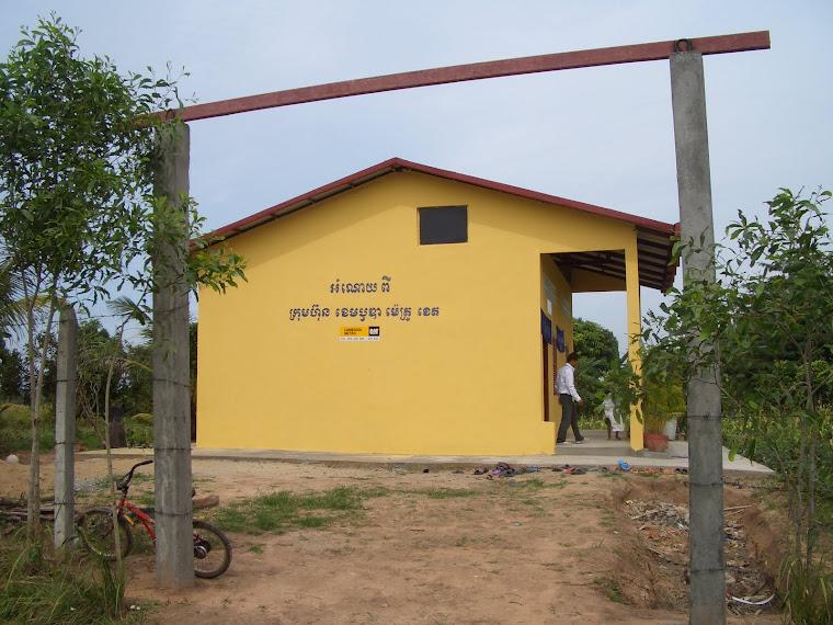 L'école Domaines en décembre 2010.